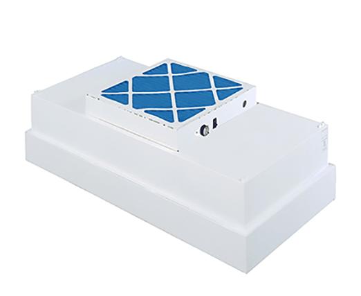 fan powered HEPA filter system